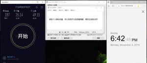 Windows SurfsharkVPN 172-UDP OpenVPN 中国VPN翻墙 科学上网 SpeedTest测试 - 20191104