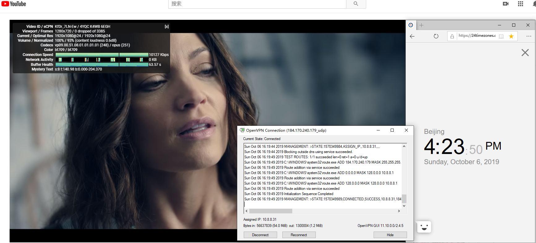 Windows SurfsharkVPN OPENVPN GUI 184-UDP 中国VPN翻墙 科学上网 YouTube测速-20191006