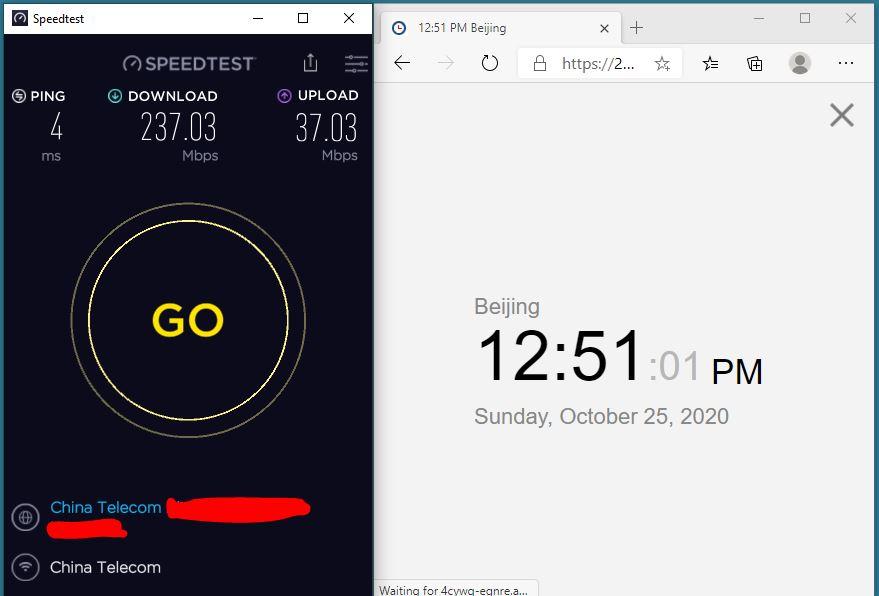 Windows10 本地网络速度测试 - 20201025