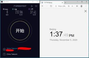 Windows10 本地网络速度测试 - 20201105