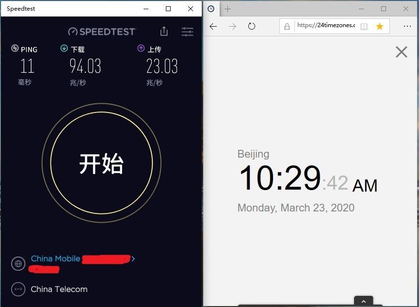 Windows10 本地速度测试 - 20200323
