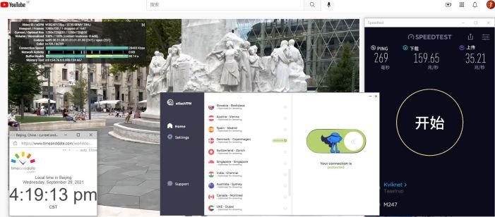Windows10 AtlasVPN Automatic Denmark - Copenhagen 服务器 中国VPN 翻墙 科学上网 Barry测试 10BEASTS - 20210929