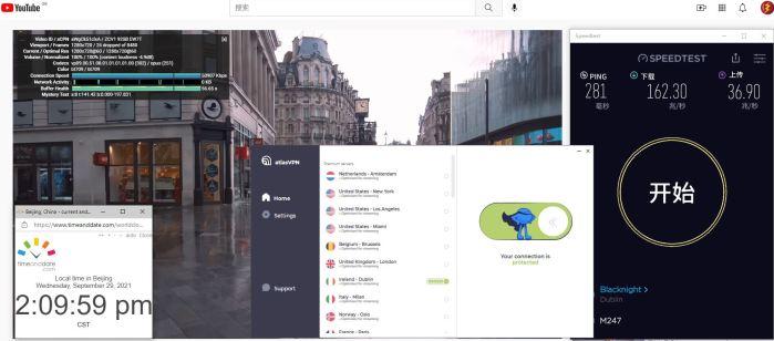 Windows10 AtlasVPN Automatic Ireland - Dublin 服务器 中国VPN 翻墙 科学上网 Barry测试 10BEASTS - 20210929