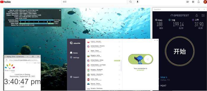 Windows10 AtlasVPN Automatic USA - Dallas 服务器 中国VPN 翻墙 科学上网 Barry测试 10BEASTS - 20210929