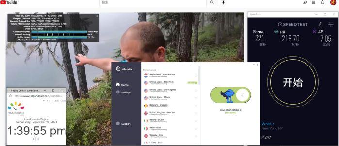 Windows10 AtlasVPN Automatic USA - New York 服务器 中国VPN 翻墙 科学上网 Barry测试 10BEASTS - 20210929