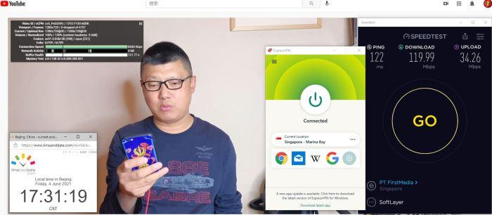 Windows10 ExpressVPN Auto协议 Singapore - Marina Bay 服务器 中国VPN 翻墙 科学上网 Barry测试 10BEASTS - 20210604