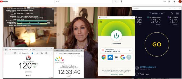 Windows10 ExpressVPN Automatic协议 Singapore - Marina Bay 服务器 中国VPN 翻墙 科学上网 10BEASTS Barry测试 - 20210519