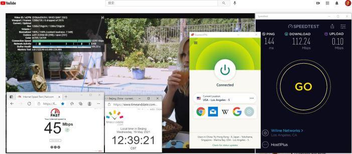 Windows10 ExpressVPN Automatic协议 USA - Los Angeles - 5 服务器 中国VPN 翻墙 科学上网 10BEASTS Barry测试 - 20210519