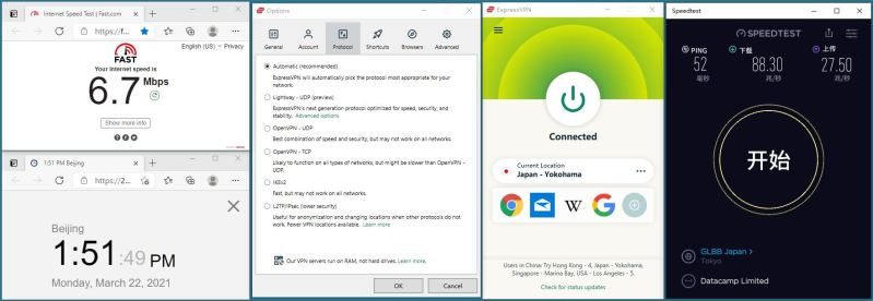 Windows10 ExpressVPN Automatic Japan - Yokohama 服务器 中国VPN 翻墙 科学上网 10BEASTS Barry测试 - 20210322