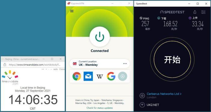 Windows10 ExpressVPN Automatic UK - Wembley 服务器 中国VPN 翻墙 科学上网 Barry测试 10BEASTS - 20210927