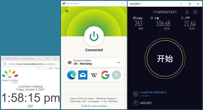 Windows10 ExpressVPN Automatic UK - Wembley 服务器 中国VPN 翻墙 科学上网 Barry测试 10BEASTS - 20211008