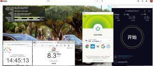 Windows10 ExpressVPN Automatic USA - Los Angeles - 5 服务器 中国VPN 翻墙 科学上网 10BEASTS Barry测试 - 20210310