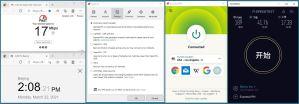 Windows10 ExpressVPN Automatic USA - Los Angeles - 5 服务器 中国VPN 翻墙 科学上网 10BEASTS Barry测试 - 20210322