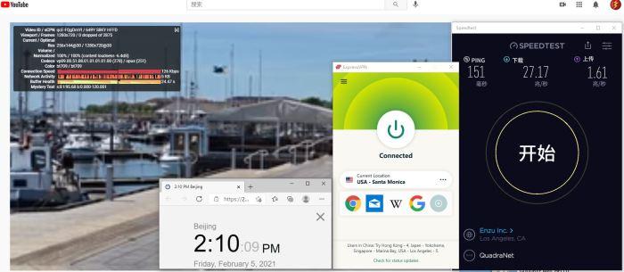 Windows10 ExpressVPN Automatic USA - Santa Monica 服务器 中国VPN 翻墙 科学上网 10BEASTS Barry测试 - 20210205