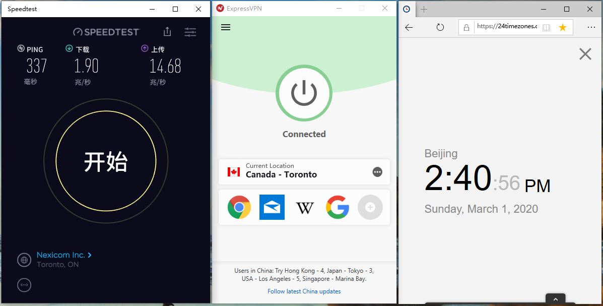 Windows10 ExpressVPN Canada - Toronto 中国VPN翻墙 科学上网 SpeedTest测速 - 20200301