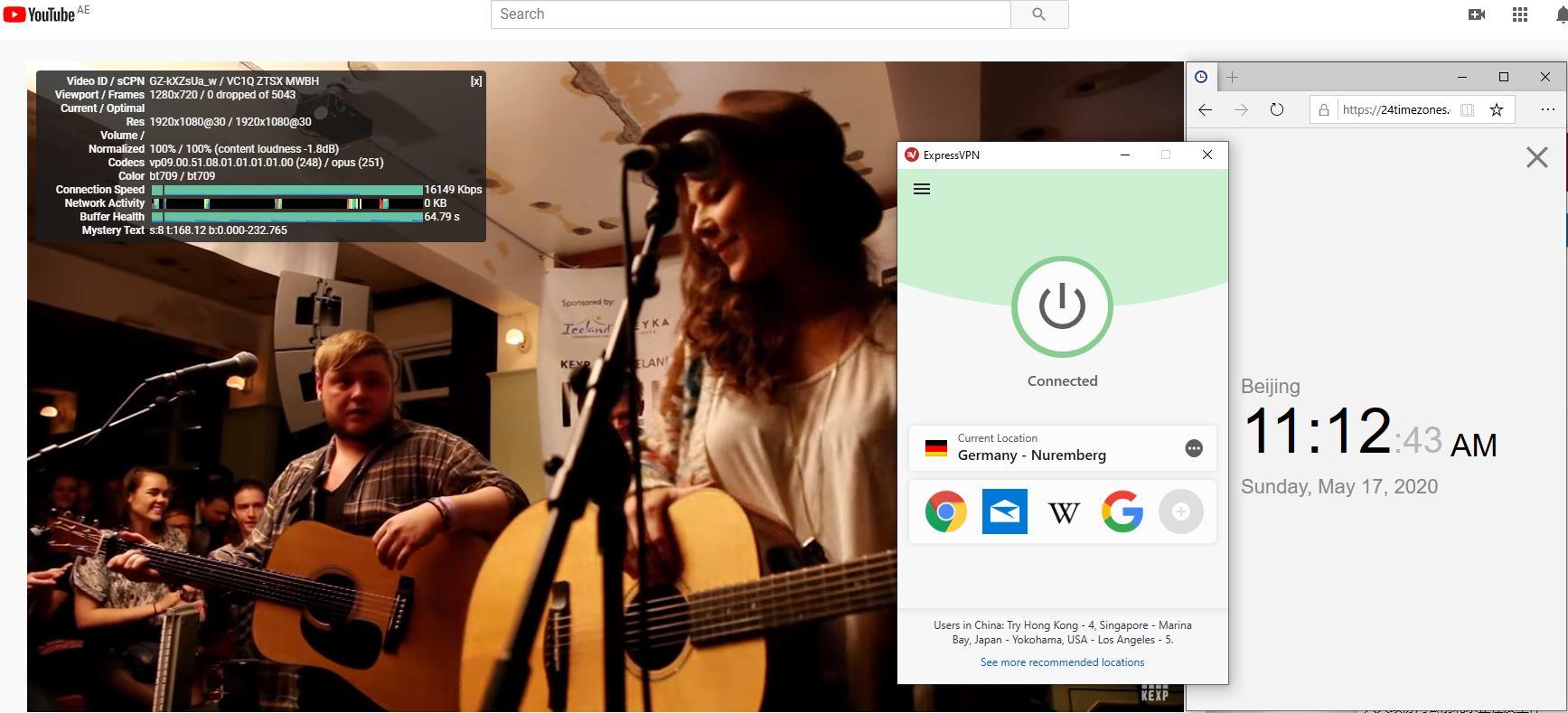 Windows10 ExpressVPN Germany - Nuremberg 中国VPN 翻墙 科学上网 youtube测速-20200517-2