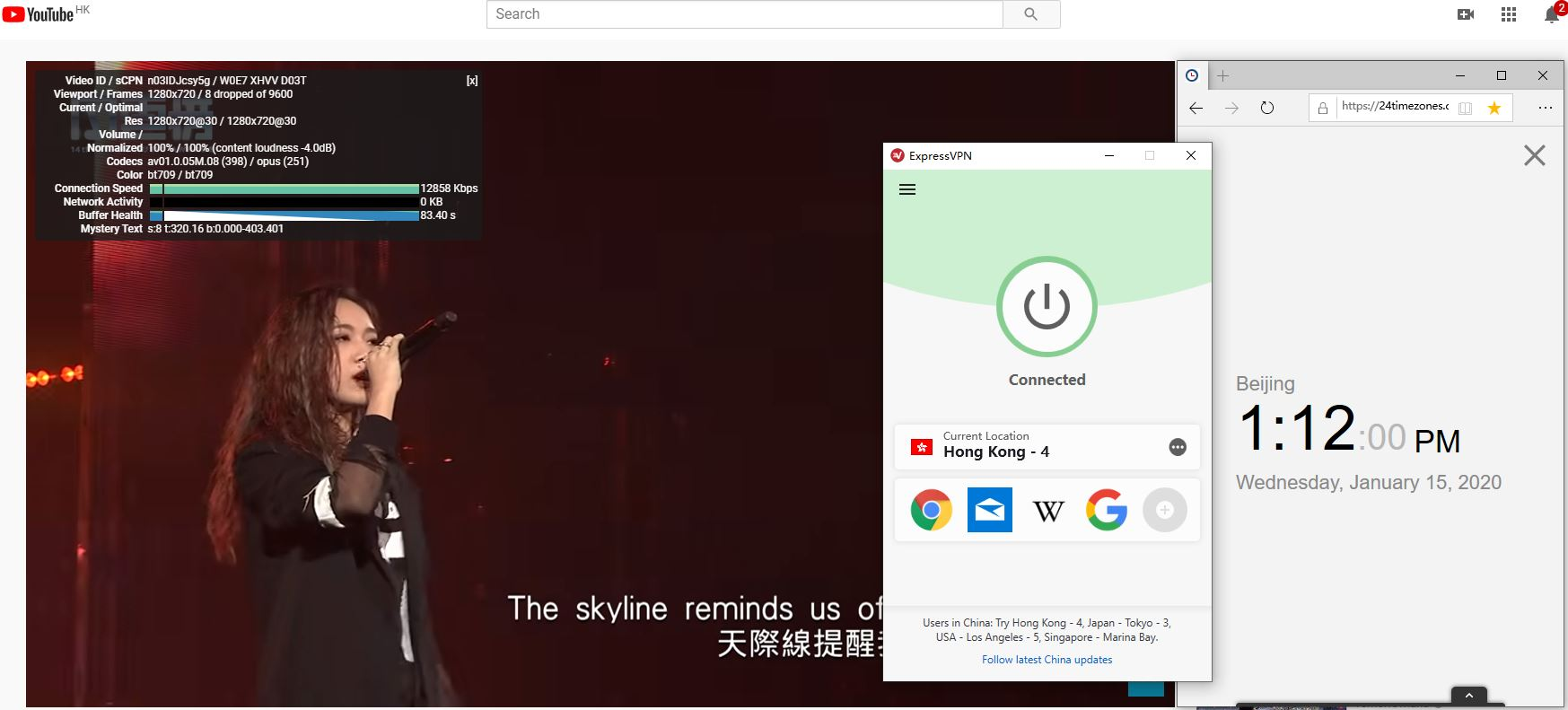 Windows10 ExpressVPN Hong Kong - 4 中国VPN翻墙 科学上网 YouTube连接速度 VPN测速 - 20200115