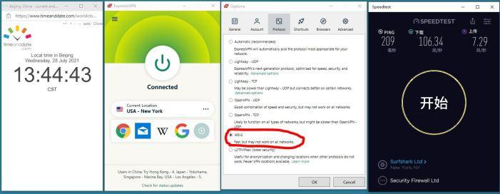 Windows10 ExpressVPN IKEv2协议 USA - New York 服务器 中国VPN 翻墙 科学上网 Barry测试 10BEASTS - 20210728
