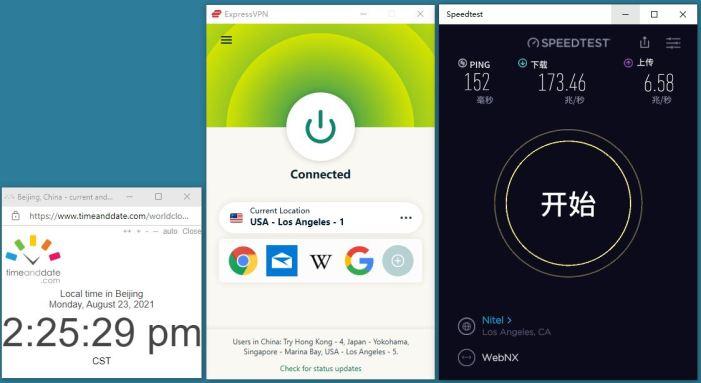 Windows10 ExpressVPN IKEv2 协议 USA - Los Angeles - 1 服务器 中国VPN 翻墙 科学上网 Barry测试 10BEASTS - 20210823