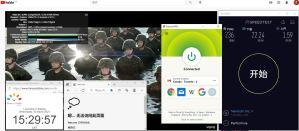 Windows10 ExpressVPN IKEv2 Canada - Toronto - 2 服务器 中国VPN 翻墙 科学上网 10BEASTS Barry测试 - 20210310