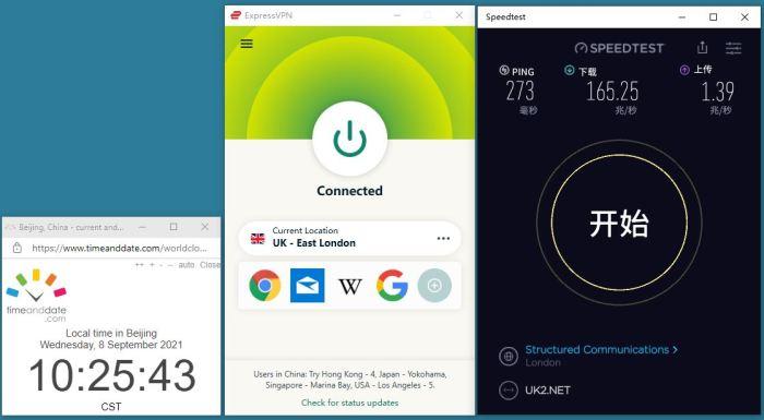 Windows10 ExpressVPN IKEv2 UK - East London 服务器 中国VPN 翻墙 科学上网 Barry测试 10BEASTS - 20210908