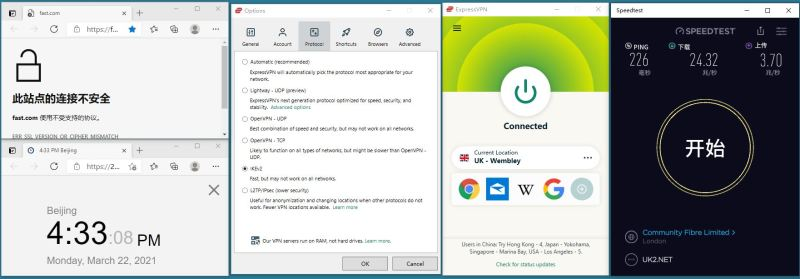 Windows10 ExpressVPN IKEv2 UK - Wembley 服务器 中国VPN 翻墙 科学上网 10BEASTS Barry测试 - 20210322