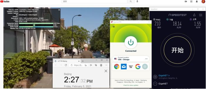 Windows10 ExpressVPN IKEv2 USA - Chicago 服务器 中国VPN 翻墙 科学上网 10BEASTS Barry测试 - 20210205