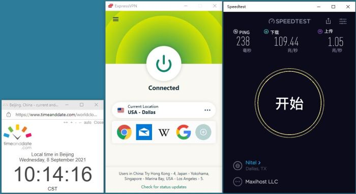 Windows10 ExpressVPN IKEv2 USA - Dallas 服务器 中国VPN 翻墙 科学上网 Barry测试 10BEASTS - 20210908