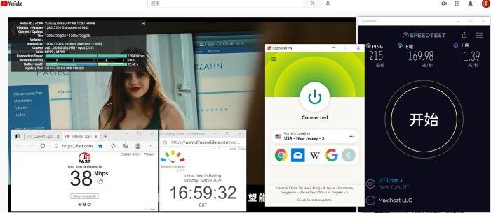 Windows10 ExpressVPN IKEv2 USA - New Jersey - 3 服务器 中国VPN 翻墙 科学上网 10BEASTS Barry测试 - 20210405