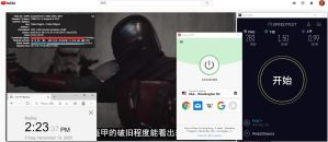 Windows10 ExpressVPN IKEv2 USA - Washington DC 服务器 中国VPN 翻墙 科学上网 测试 - 20201113