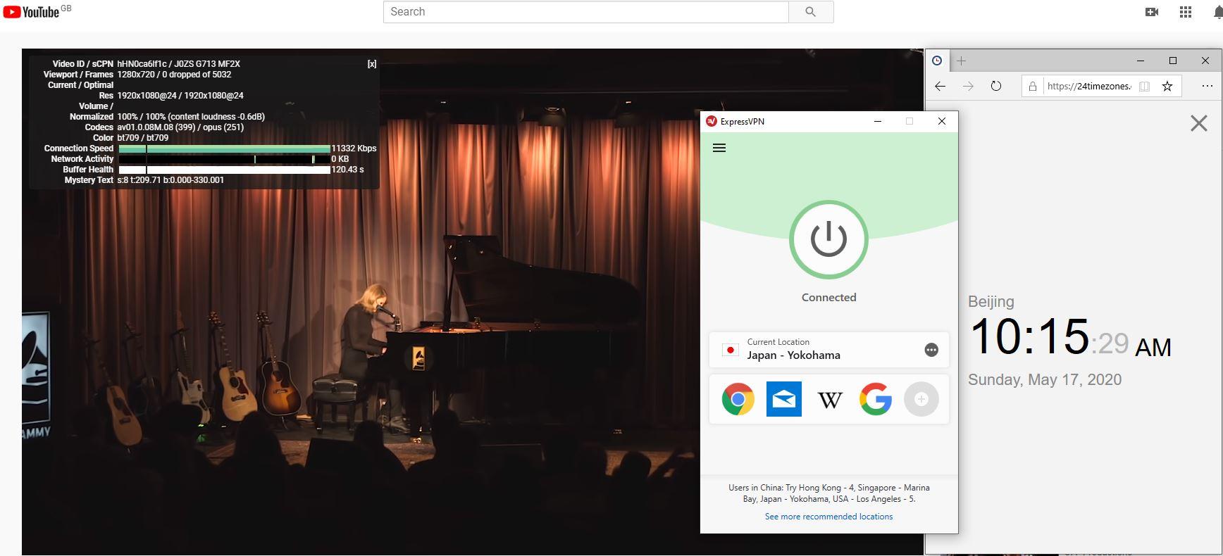 Windows10 ExpressVPN Japan - Yokohama 中国VPN 翻墙 科学上网 youtube测速-20200517