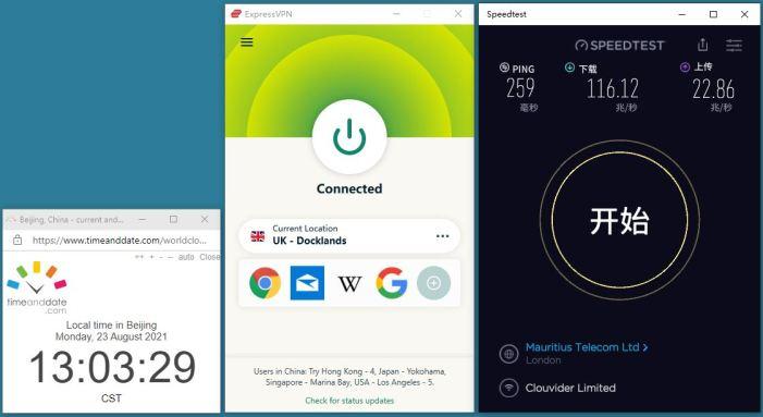 Windows10 ExpressVPN Lightway-UDP协议 UK - Docklands 服务器 中国VPN 翻墙 科学上网 Barry测试 10BEASTS - 20210823