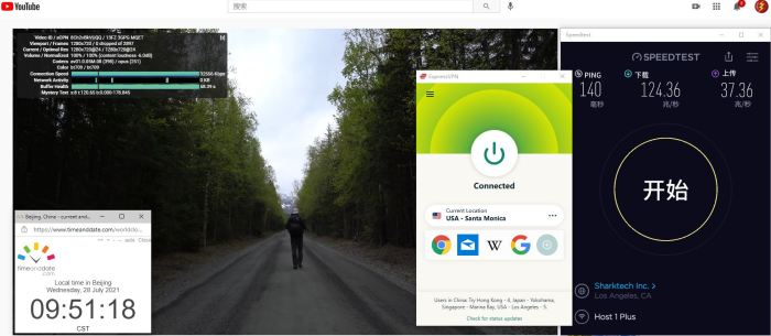 Windows10 ExpressVPN Lightway-UDP协议 USA - Santa Monica 服务器 中国VPN 翻墙 科学上网 Barry测试 10BEASTS - 20210728Windows10 ExpressVPN Lightway-UDP协议 USA - Santa Monica 服务器 中国VPN 翻墙 科学上网 Barry测试 10BEASTS - 20210728