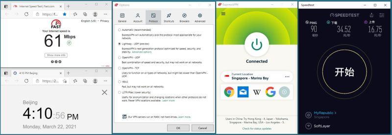 Windows10 ExpressVPN Lightway-UDP Singapore - Marina Bay 服务器 中国VPN 翻墙 科学上网 10BEASTS Barry测试 - 20210322
