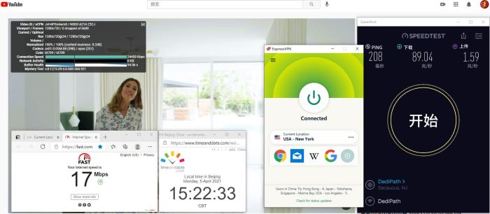 Windows10 ExpressVPN Lightway-udp USA - New York 服务器 中国VPN 翻墙 科学上网 10BEASTS Barry测试 - 20210405