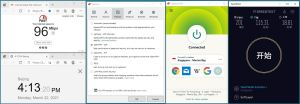 Windows10 ExpressVPN OpenVPN-UDP Singapore - Marina Bay 服务器 中国VPN 翻墙 科学上网 10BEASTS Barry测试 - 20210322