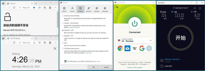 Windows10 ExpressVPN OpenVPN-UDP UK - Wembley 服务器 中国VPN 翻墙 科学上网 10BEASTS Barry测试 - 20210322