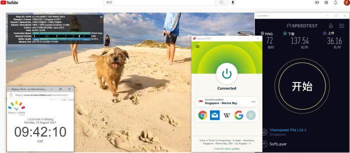 Windows10 ExpressVPN Singapore - Marina Bay 服务器 中国VPN 翻墙 科学上网 Barry测试 10BEASTS - 20210823