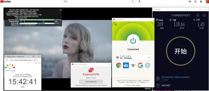 Windows10 ExpressVPN UK - Wembley 服务器 中国VPN 翻墙 科学上网 Barry测试 10BEASTS - 20210816