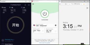 Windows10 ExpressVPN USA-Hollywood 中国VPN翻墙 科学上网 Speedtest测试-20191017