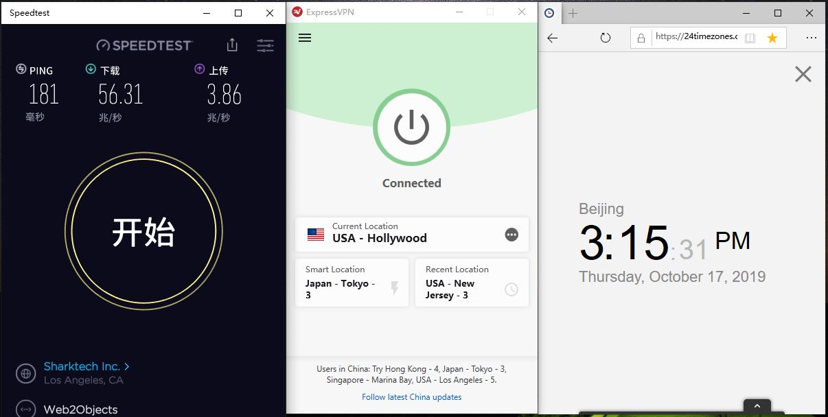 Windows10 ExpressVPN USA-Hollywood 中国VPN翻墙 科学上网 Speedtest测试-20191017