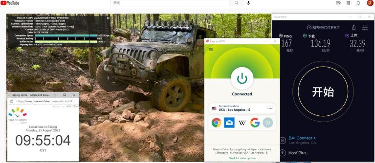 Windows10 ExpressVPN USA - Los Angeles - 5 服务器 中国VPN 翻墙 科学上网 Barry测试 10BEASTS - 20210823