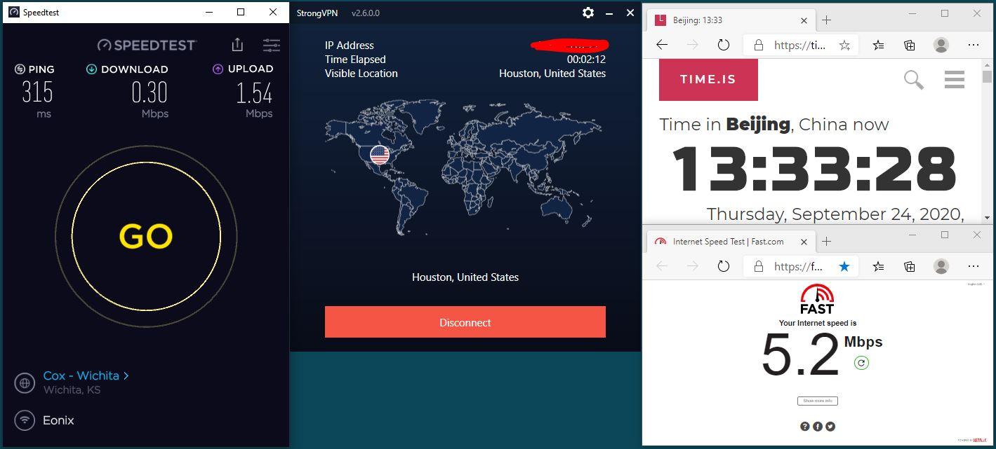 Windows10 IKEv2 StrongVPN USA-Houston 服务器 中国VPN 翻墙 科学上网 翻墙速度测试 - 20200924