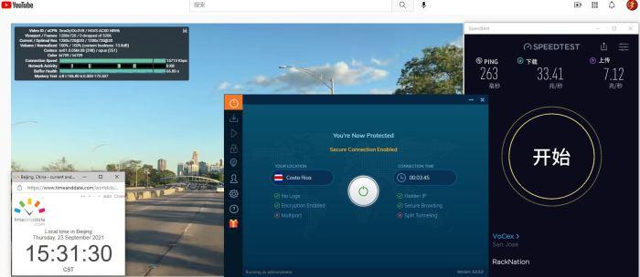 Windows10 IvacyVPN Automatic Costa Rica 服务器 中国VPN 翻墙 科学上网 Barry测试 10BEASTS - 20210923