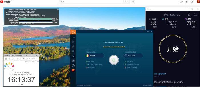 Windows10 IvacyVPN Automatic Ireland 服务器 中国VPN 翻墙 科学上网 Barry测试 10BEASTS - 20210923