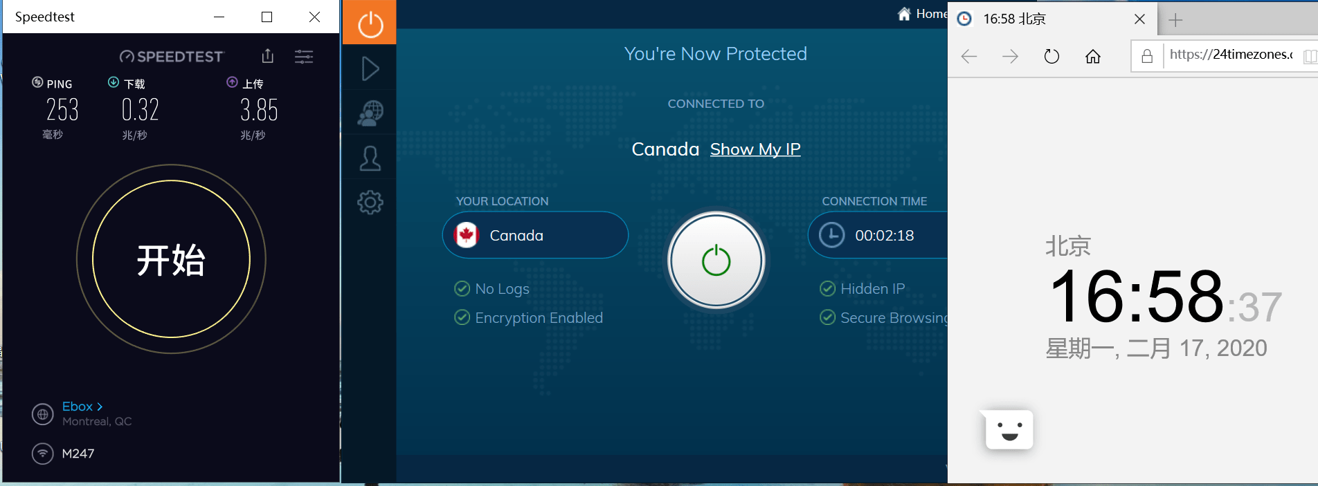 Windows10 IvacyVPN Canada 中国VPN翻墙 科学上网 SpeedTest测试-20200217