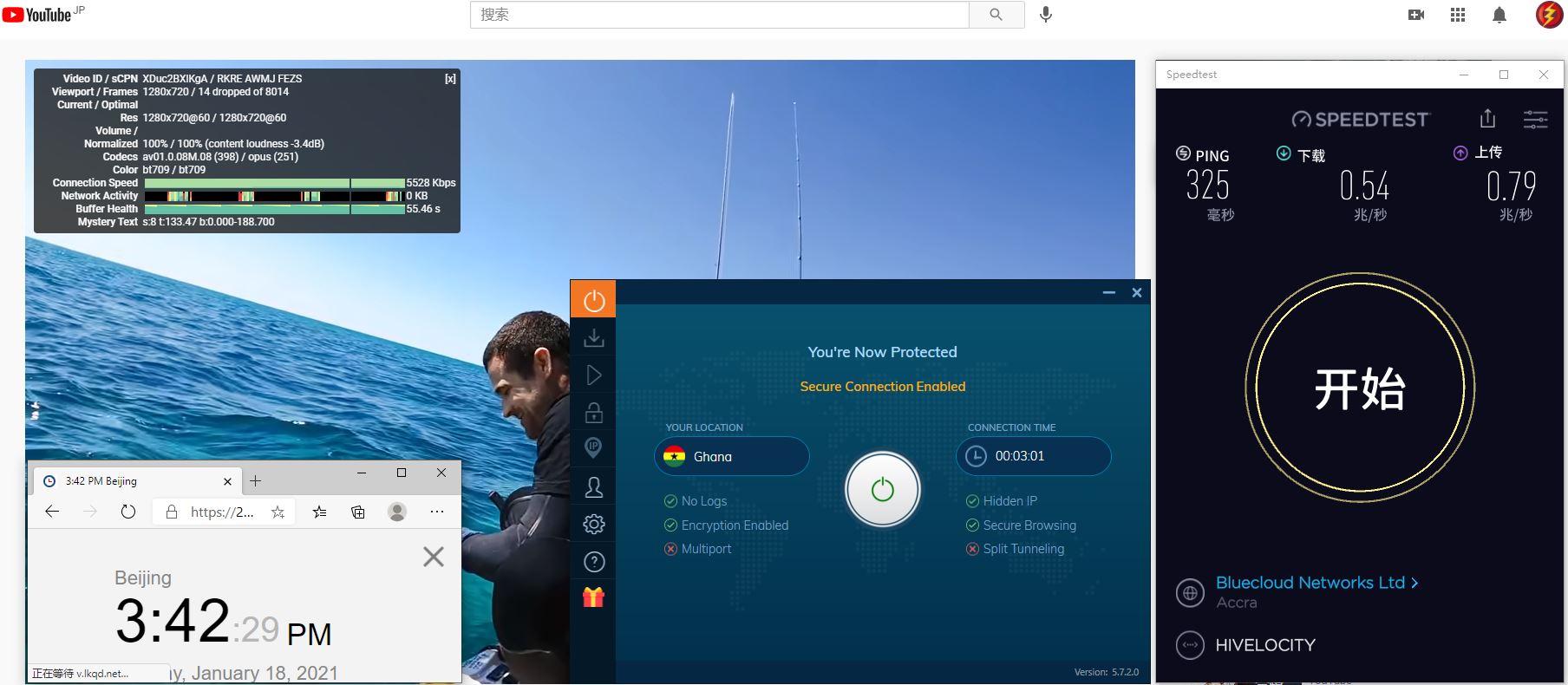 Windows10 IvacyVPN IKEv2 Ghana 服务器 中国VPN 翻墙 科学上网 10BEASTS Barry测试 - 20210118