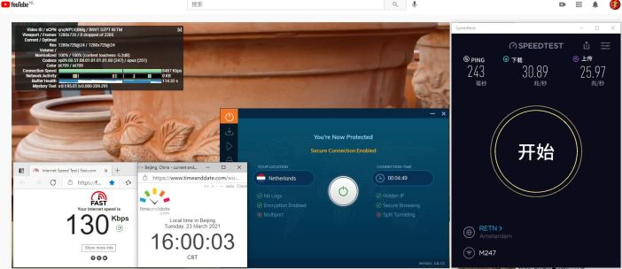 Windows10 IvacyVPN IKEv2 Netherlands 服务器 中国VPN 翻墙 科学上网 10BEASTS Barry测试 - 20210323