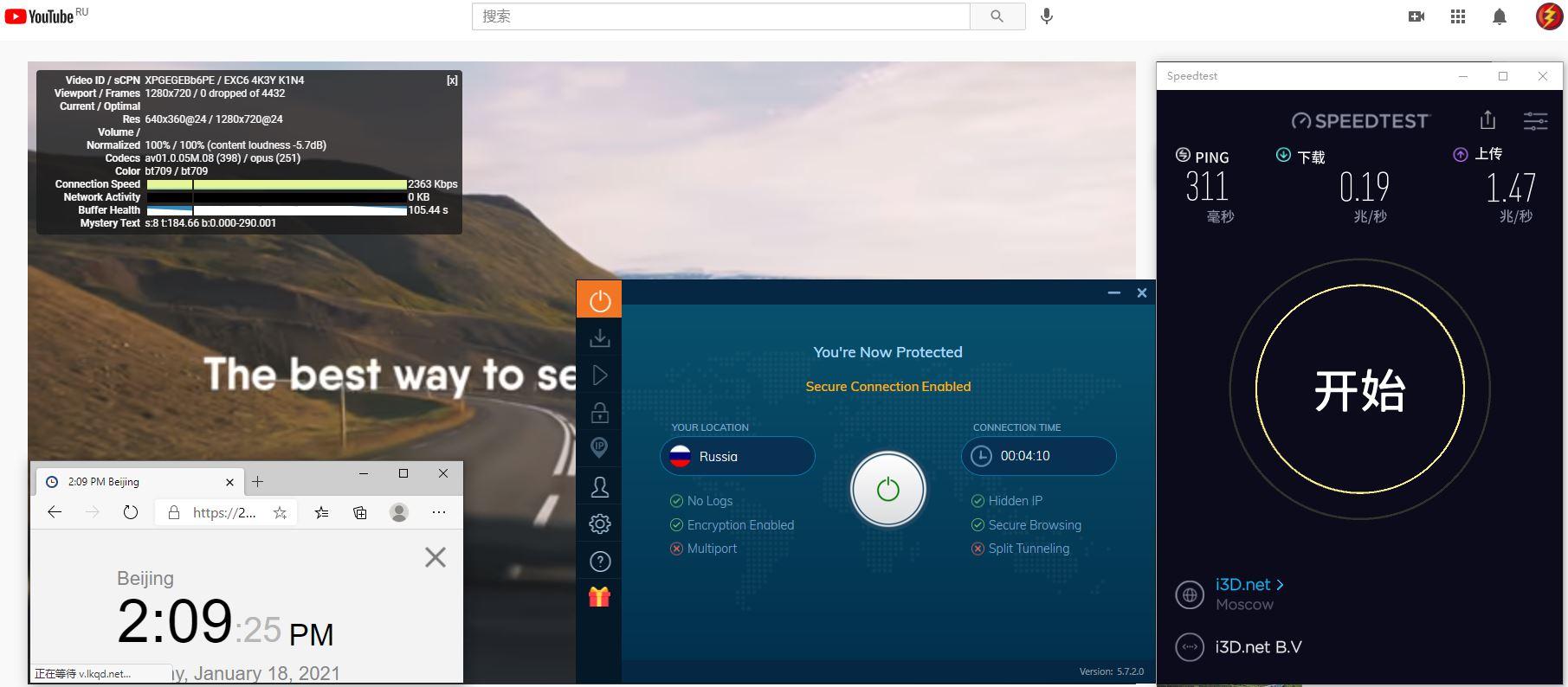 Windows10 IvacyVPN IKEv2 Russia 服务器 中国VPN 翻墙 科学上网 10BEASTS Barry测试 - 20210118