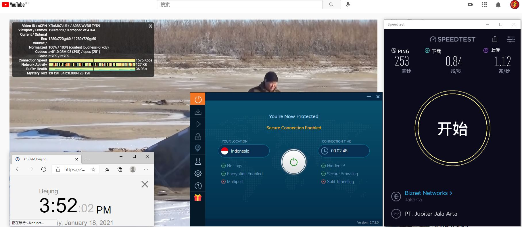 Windows10 IvacyVPN IKEv2 indonesia 服务器 中国VPN 翻墙 科学上网 10BEASTS Barry测试 - 20210118
